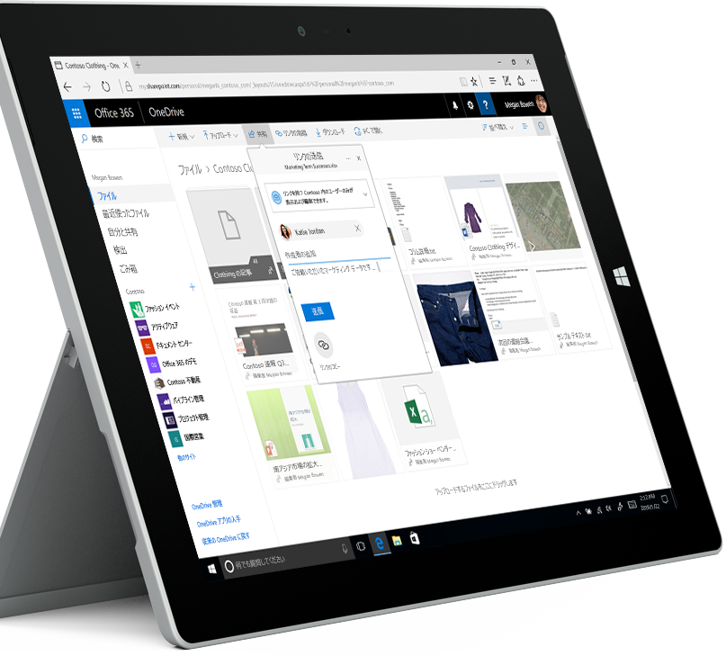 タブレット コンピューターの OneDrive に表示されたファイル