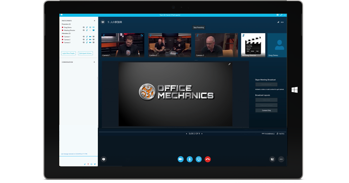 Windows タブレットに Skype 会議ブロードキャストが表示されています