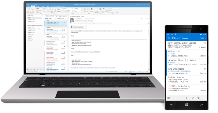 タブレットとスマートフォンに Office 365 のメール受信トレイが表示されています。
