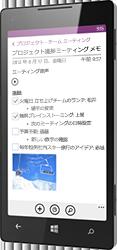Windows Phone 向けの OneNote