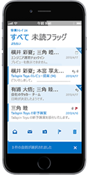 OWA for iPhone
