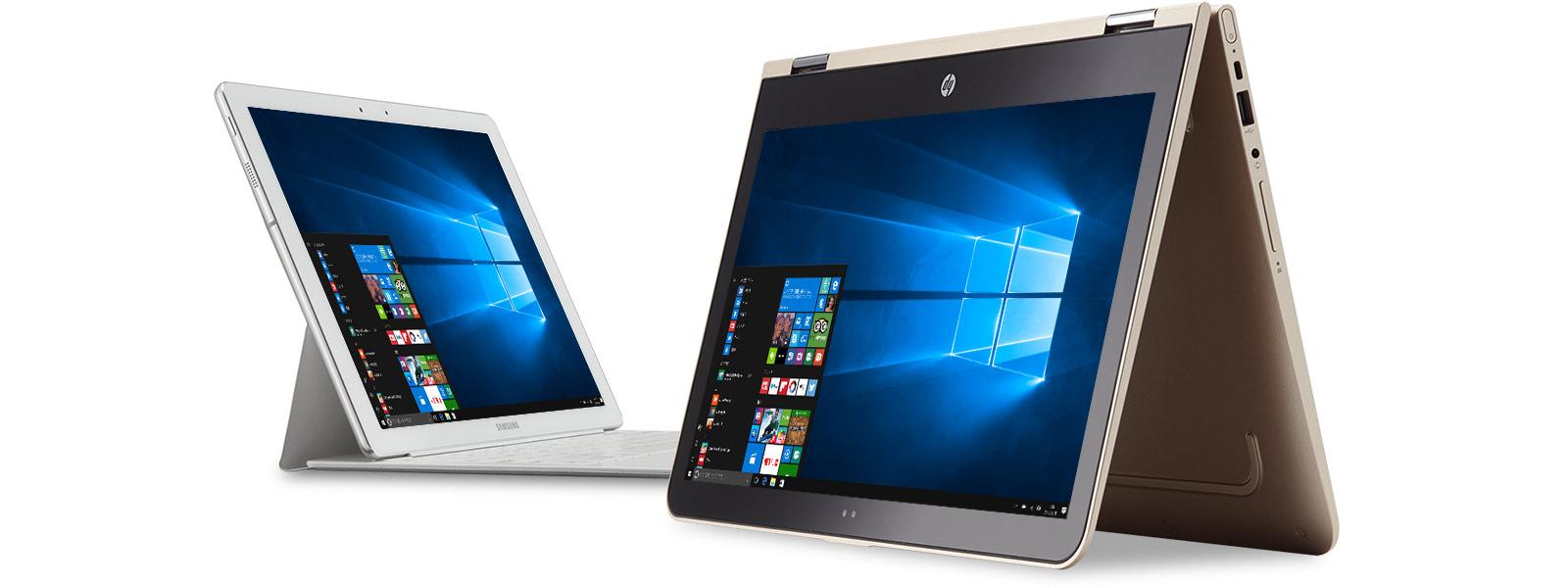 Windows スタート メニューが表示された Microsoft デバイス