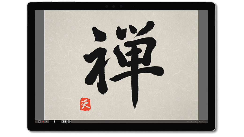 Surface 上の Zen Brush アプリ