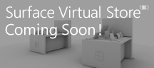 Surface Virtual Store (仮) June 2018 Coming Soon!