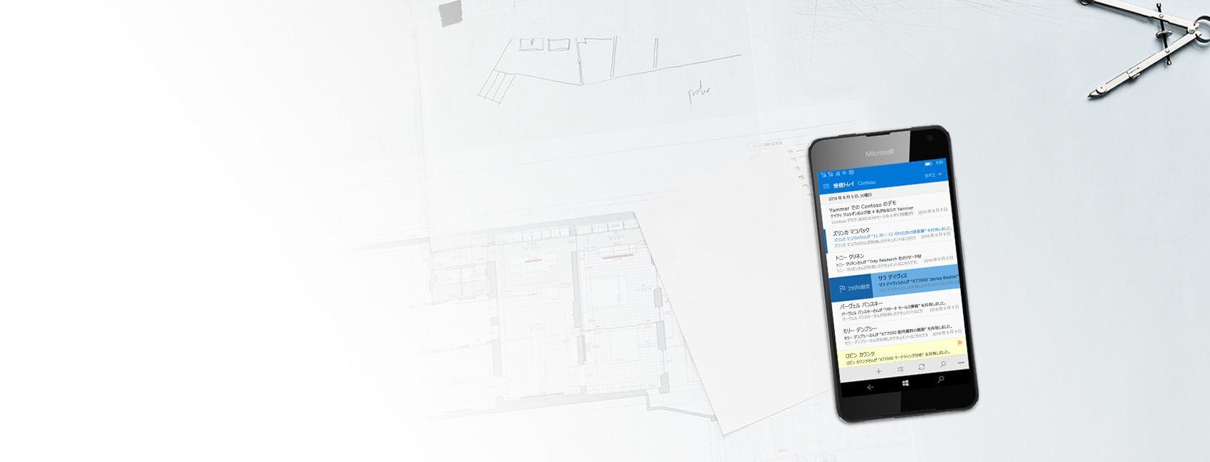 Windows スマートフォンに Windows 10 Mobile 向け Outlook のメール受信トレイが表示されています