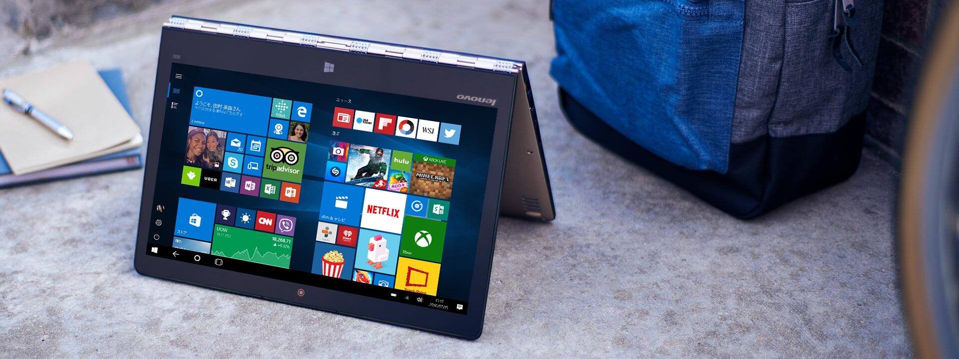 Windows 10 スタート画面を表示したテント モードの Lenovo Yoga 900