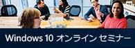 IT 担当者向け Microsoft 365 オンライン セミナー公開中! (新規ウィンドウで開きます)