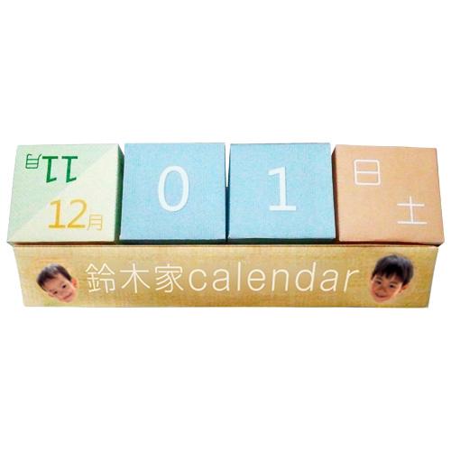 万年カレンダー(サイコロ カレンダー)