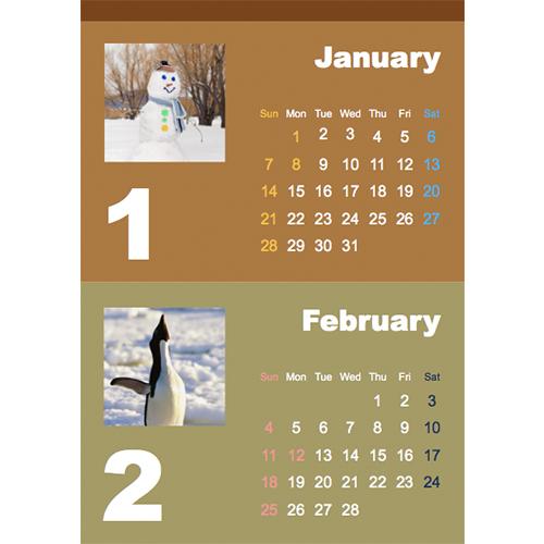 2018 年度カレンダー(ナチュラル・A4 サイズ)