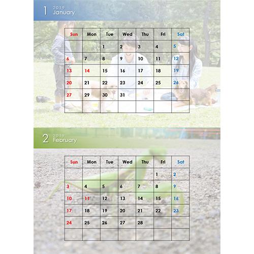 2019 年度カレンダー(A4 サイズ・タテ・2 ヵ月)