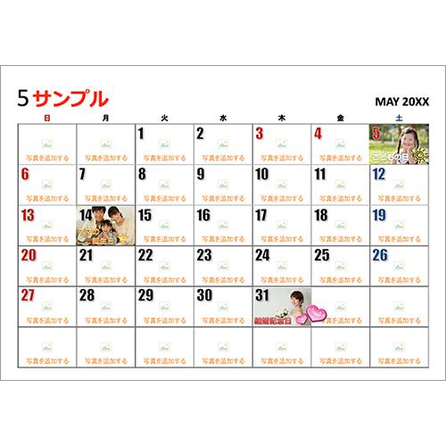 2018 年度カレンダー(4 月始まり・A4 サイズ・ヨコ・写真カレンダー)