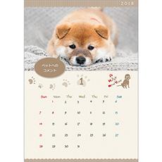 2018 年度カレンダー(A4 サイズ・タテ・1 ヵ月)