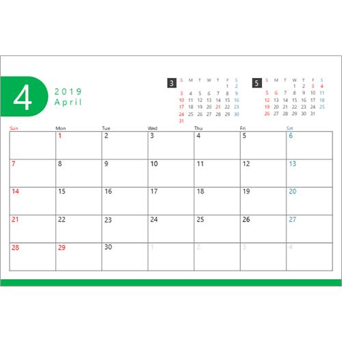 2019 年度オフィス用卓上カレンダー(4 月始まり・ハガキサイズ)