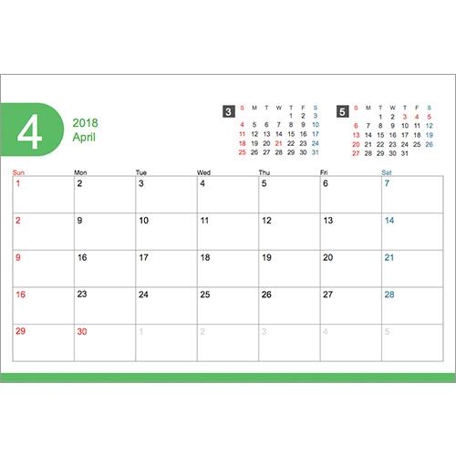 2018 年度オフィス用卓上カレンダー(4 月始まり・ハガキサイズ)