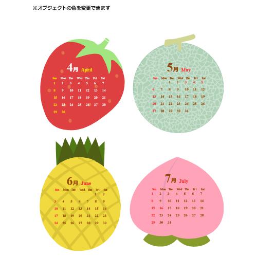 2018 年度フルーツ カレンダー(4 月始まり)