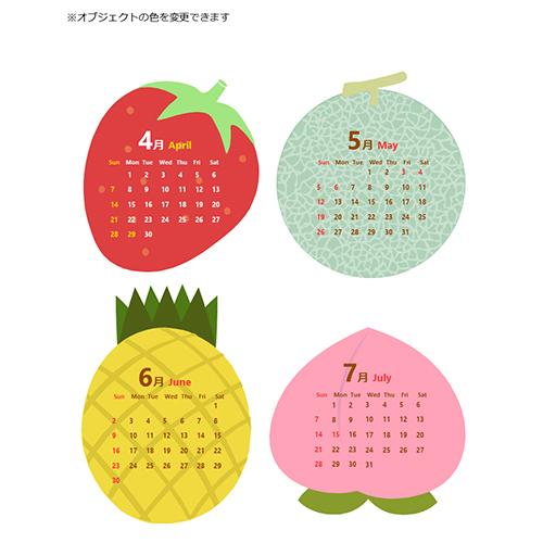 2019 年度フルーツ カレンダー(4 月始まり)