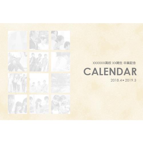 2018 年度カレンダー(4 月始まり・卒業プレゼント)