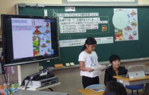 桜川市教育委員会