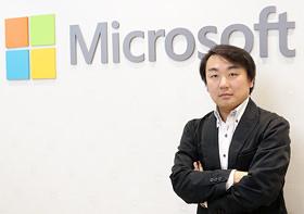 日本マイクロソフト株式会社 プライバシー マネジャー 久保田 成