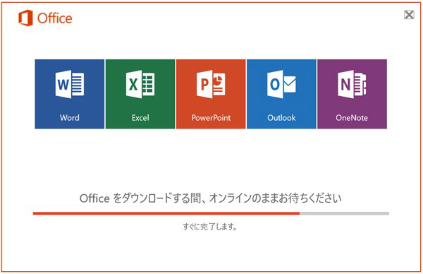 インストール ダウンロード製品 office 365 solo