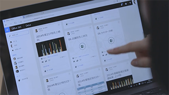 Office 365 最新機能!
