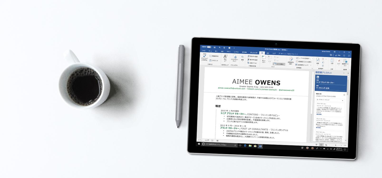 タブレットの画面に Word の画面が表示され、右側に履歴書アシスタント バーと履歴書の例があります