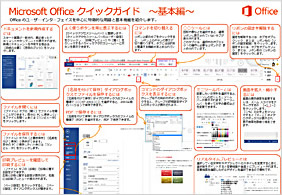 microsoft office home and business 2013 ja jp とは