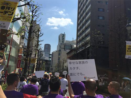 「東京レインボープライド 2015 ~パレード & フェスタ」イベントの様子