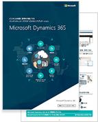 Dynamics 365 製品カタログ