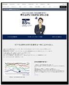 日本企業 85% の営業組織が失敗?!