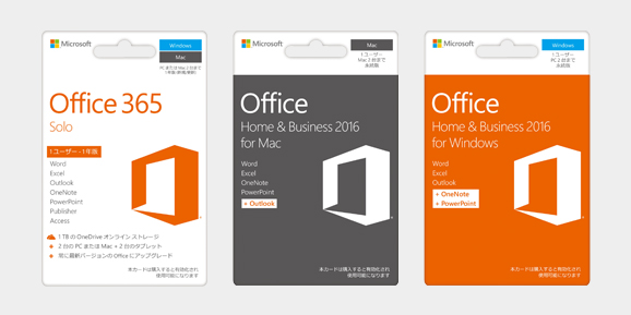 Microsoft Home Office And Business
