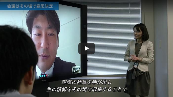 日本マイクロソフトの働き方紹介 -生産性26%向上の内側-