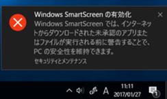 キャプチャ:Windows 10 吹き出しのお知らせ