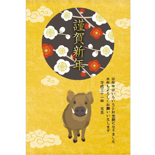 年賀状(椿・松・金色・いのしし)
