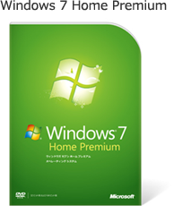 画像: Windows 7 Home Premium