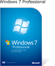 画像: Windows 7 Professional