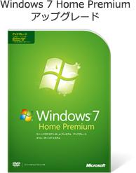 画像: Windows 7 Home Premium アップグレード