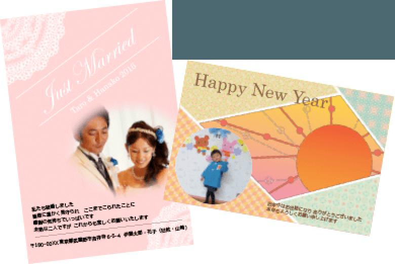 手作りウェディングから年賀状まで、あなたのライフイベントを Office がサポート!