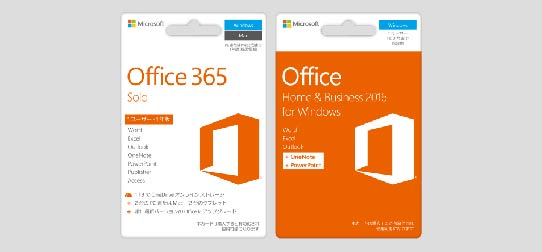Office 365 Solo / Office 2016