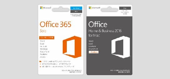Office 365 Solo / Office 2016 for Mac