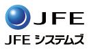 ロゴ: JFEシステムズ株式会社