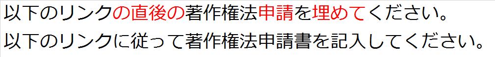 スペル、および文法のミスの例