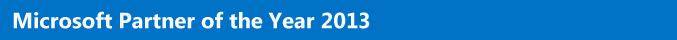 Microsoft Partner of the Year 2013 Japan Award