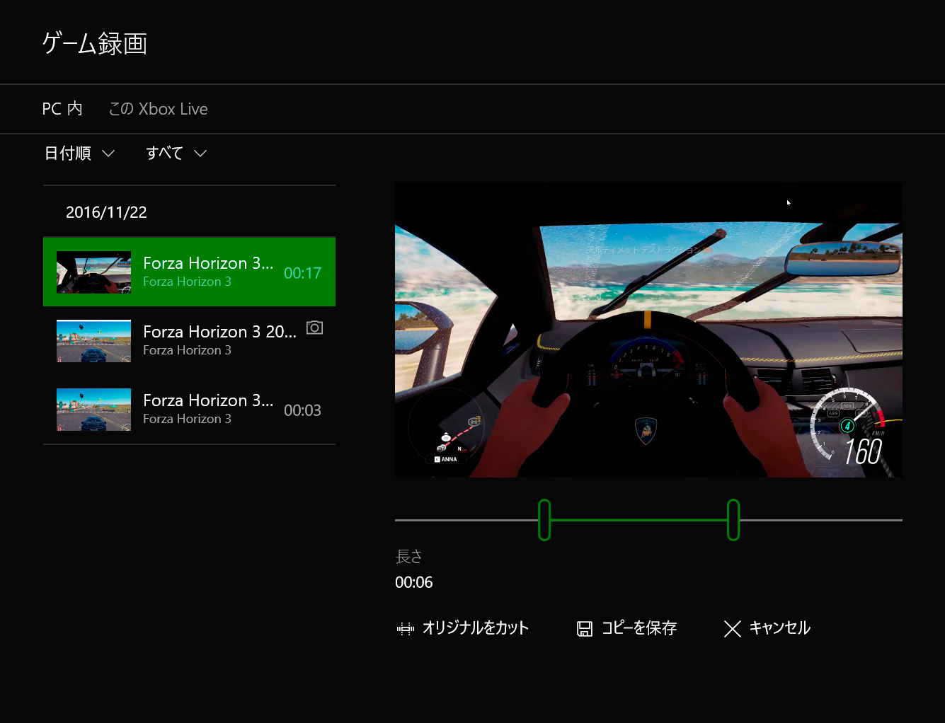 Clubs on Xbox Live でつながろう
