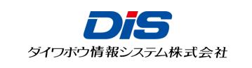 ロゴ:ダイワボウ情報システム株式会社