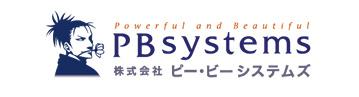 ロゴ:株式会社ピー・ビーシステムズ