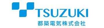 ロゴ:都築電気株式会社