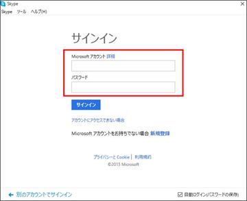 Googleハングアウトは、GoogleのSNS「Google+」に登録していれば利用が可能なビデオチャットツールです。イメージはスカイプと変わりませんが、無料でグループビデオ  ...
