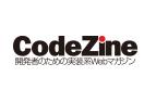 CodeZine(翔泳社)