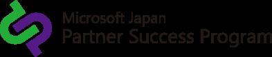 Microsoft Japan Partner Success Program